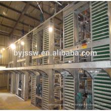 Projecto da Turquia para o projeto de equipamento agrícola de aves de capoeira