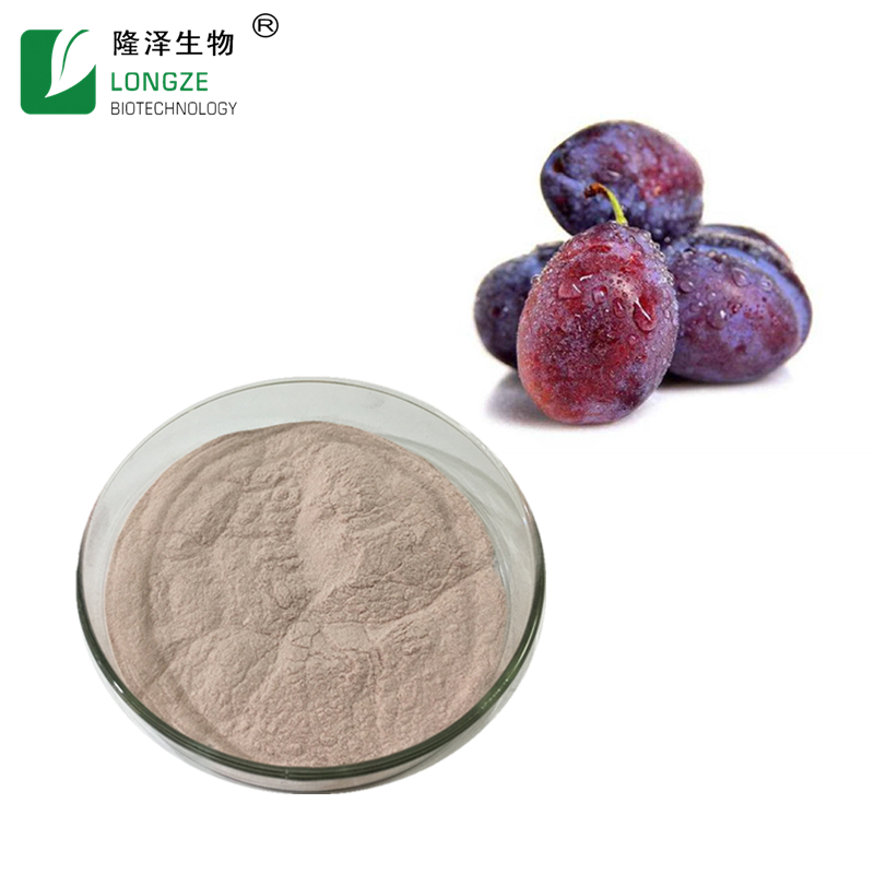 prune powder3
