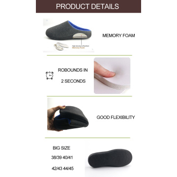 Comfortable Memory Foam Winter Indoor Slippers for Men