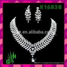 Европейская и американская цепь шеи, ожерелье ожерелья оптового ожерелья rhinestone