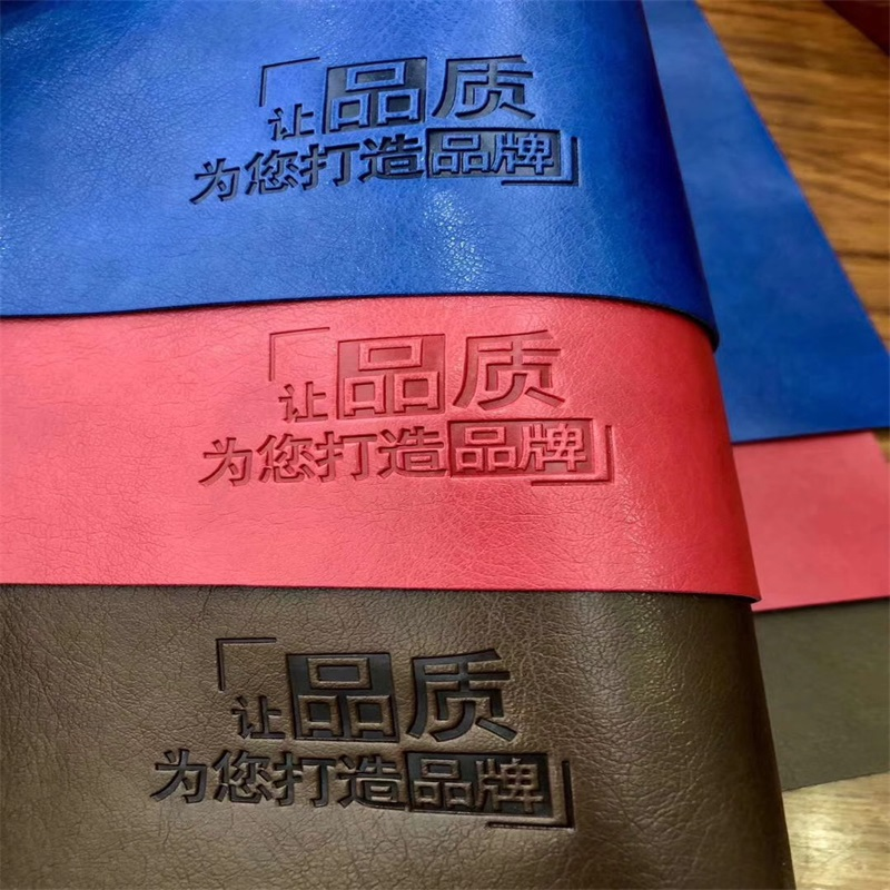 Pu Leather Labels