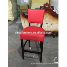 Hotel high bar chair vinyl chair for used XYH1021