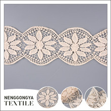 China custom Different kinds of soft wedding liturgical lace trim
