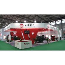 Shanghai Power Exhibition