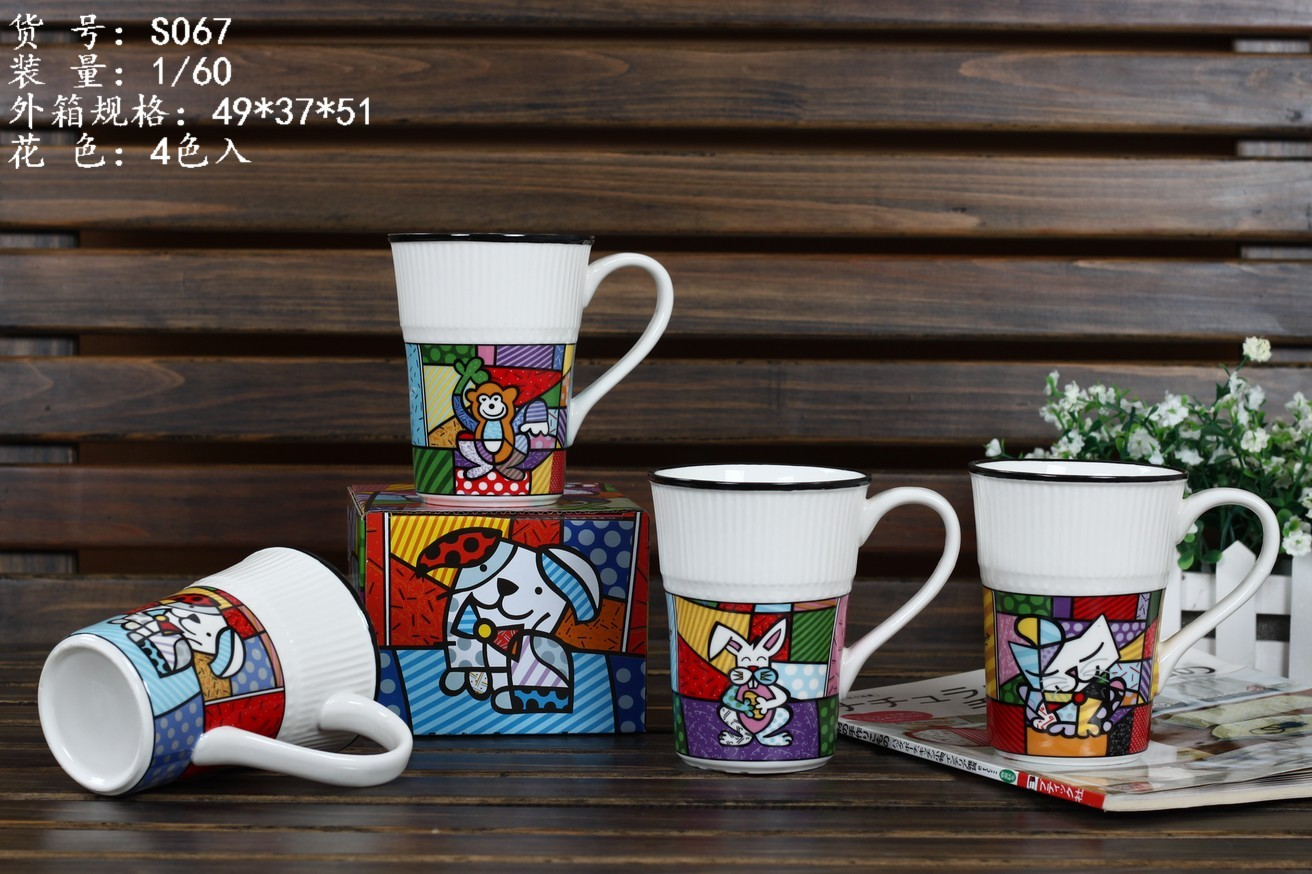Colorful Ceramic Animal Coffee Mug