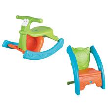 Plastic Lovely Design Toddler Rocking Chair (10244715)