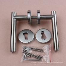 Best Quality Stainless Steel Handle/Curved Hollow Handles