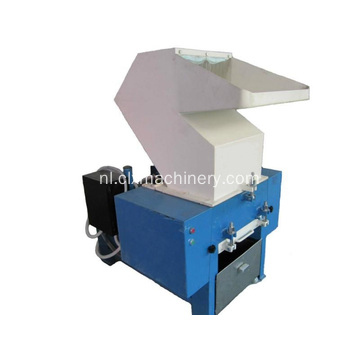 Stretch Film Crusher