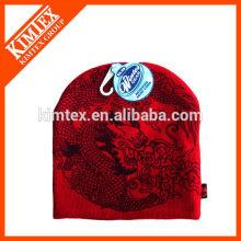 Unisex machine knit acrylic beanie