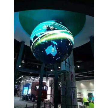 PH3 Sphere LED Display بقطر 2.0 متر