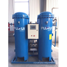 Sales Service Provided and New Condition Nitrogen Generation