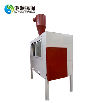 Static Current Separator Electrostatic Separator Machine