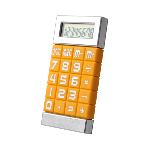 hy-2210 500 Promotion calculator (3)