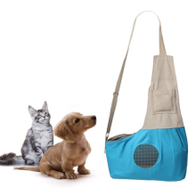 Удобная слинг сумка для животных