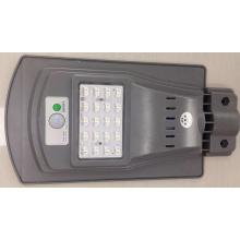 LED все в одной солнечной уличный свет Цена