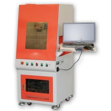 20-100W Fiber Laser Marking Machine With Protective Cover