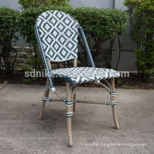 DC-(144) Modern rattan restaurant chair/ dining chair