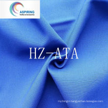 270G/M Heavy Minimatt Fabric