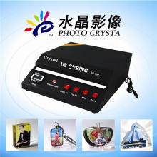 Sunmeta SB-100 photo crystal uv curing machine