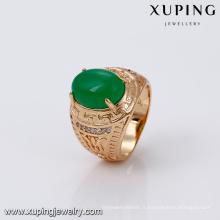 14672 xuping bijoux 18k plaqué or mode nouvelle conception anneau de doigt pour les femmes