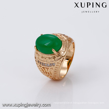14672 xuping jewelry 18k gold plated fashion new designs finger ring for women