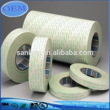 Nitto 500 die cutting Adhesive 3m Tape
