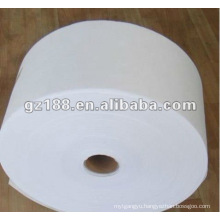 70%viscose and 30%polyester Spunlace Nonwoven Fabric 45 gsm for wet wipes