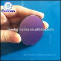 La meilleure qualité de lentille cylindrique de Fresnel et de lentille en plastique et de lentille cylindrique