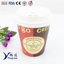 Einweg-Wachs Kaffee-Getränk-Trinkpapier-Cup