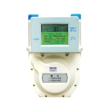 Cg-L-2.5/4.0 Type Radio Frequency Card Home- Use Membrane Type Gas Meter