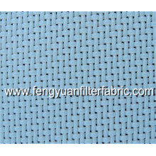 Polyester Plain Weave Mesh for Squeezed Juice