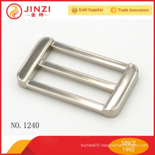 Plain style hardware buckle for bags