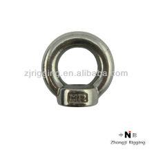 DIN582 eye coupling nut