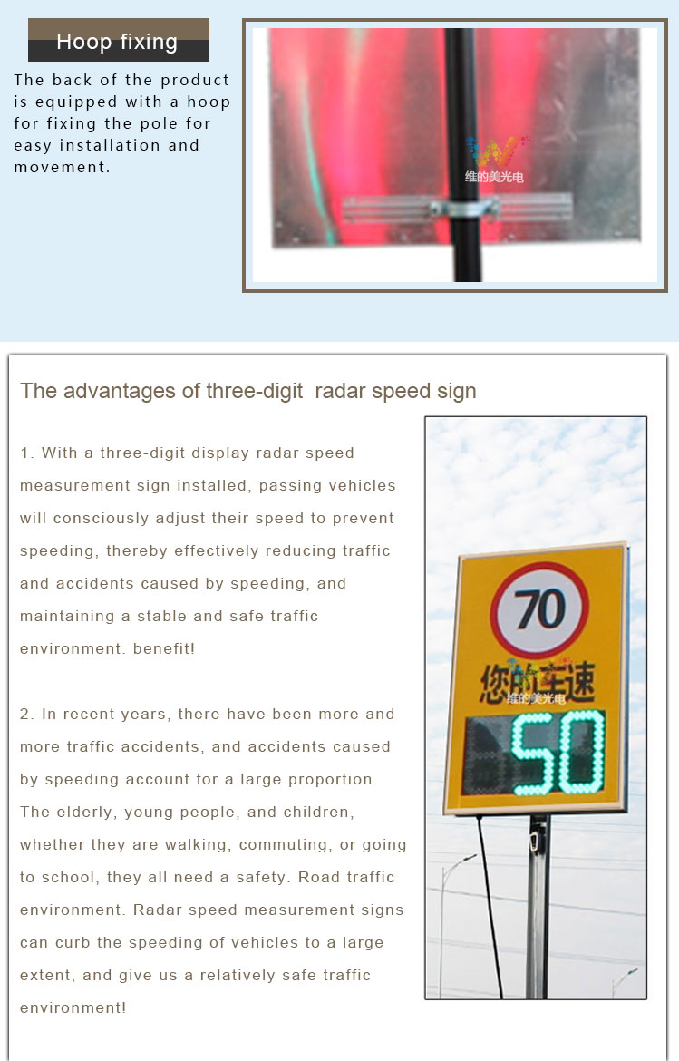 solar-radar-speed-sign_10