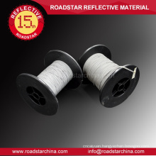 Flexible safety PE reflective thread