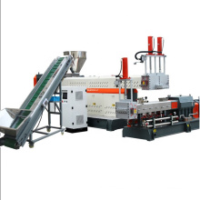 Waste PP PE Plastic Film Plastic Recycling Machine Pelletizer Granulator