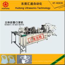 Automatic Ultrasonic 2D/3D Mask Machine