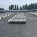 Графитовый электродный завод UHP / HP / RP 450 500 550