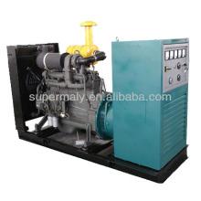 CE approved weifang ricardo 50kva diesel generating