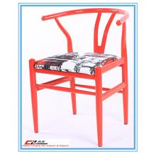 Высокое качество современный дизайн металлический стул