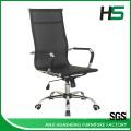 Executive mesh ergonomic office chair HS-402E-N
