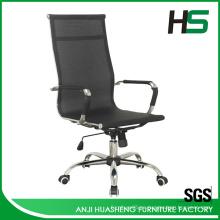 Silla de oficina clásica ergonómica HS-402E-N