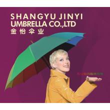 Parapluie droit (JS-001)