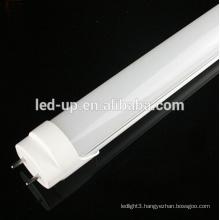 Epistar Good quality tube led lighting t8 900mm 12W china lights