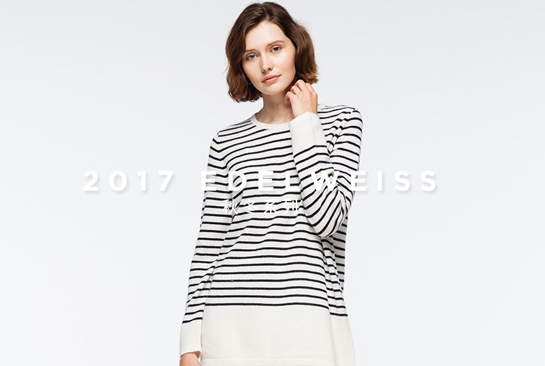75% Silk 20% Cotton 5% Cashmere Sweater -6