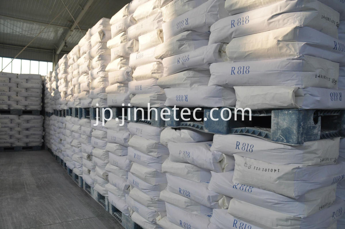High Tinting-Strength Titanium Dioxide SR2377