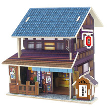 Wood Collectibles Toy for Global Houses-Japan Store