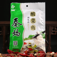 QINMA 250g alte Packung Fisch Gewürz Produkte Pulver Gewürz