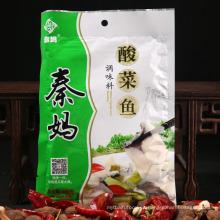 QINMA 250g viejo paquete de productos de sazonado de pescado condimento en polvo