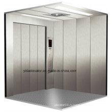 Грузовой лифт большой грузоподъемности